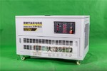 车载带空调12千瓦汽油发电机应急