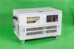 可移动发电机15kw静音汽油发电机