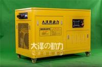 18kw静音柴油发电机组