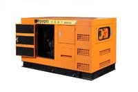 40kw静音柴油发电机油耗低