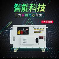 免维护10KW柴油发电机优质
