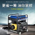 230A柴油发电电焊机怎么样