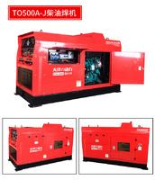 工业500A柴油发电电焊机