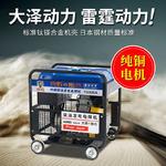 单三相300A电焊发电多功能机价格