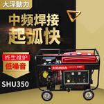 350A汽油发电电焊机全场包邮