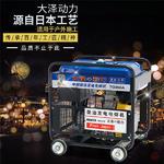 鐵路施工280A柴油發電電焊機價格