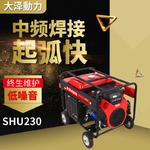 包邮230A汽油发电电焊机
