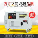 工廠15kw柴油發電機價格