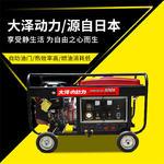 400A汽油发电电焊机环保型
