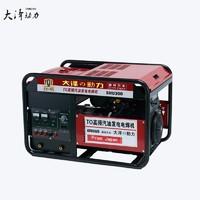 本田动力400A汽油发电电焊机