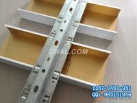 西飛鋁扣板價格-鋁扣板-鋁天花