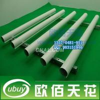 顯示屏鋁型材-鋁型材方通-鋁型材