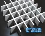 吊顶塑钢铝扣板 高边铝条扣 台山市铝格栅