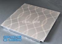 西鋁鋁扣板-鋁挂片-歐佰天花