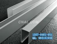 西鋁天花集成吊頂-鋁挂片天花-滕州鋁方通