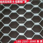 6mm孔径铝蜂窝芯 大理石铝蜂窝板