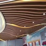 弧形鋁方通 酒店弧形鋁格柵吊頂