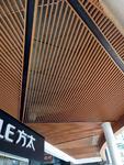 展览馆仿木纹铝方通吊顶
