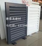 广东铝合金百叶窗制作厂家