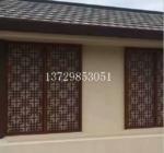 四合院窗户专用铝格花 木纹格子窗