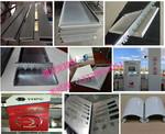 加油站防風鋁條扣 罩棚專用吊頂板