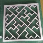木色鋁制隔斷 餐廳墻面鋁花格