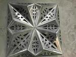 造型天花板-造型铝单板-铝单板幕墙