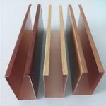 木纹铝方通-U型铝方通型材吊顶厂