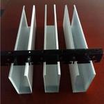 U型铝方通-木纹铝型材-木纹铝方通
