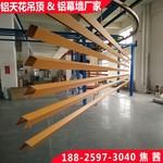 型材铝方通厂家