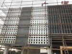广汽新能源店外墙铝格栅【价格】
