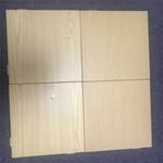 廣州木紋鋁單板採購