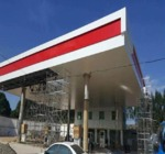 加油站顶棚铝板-300宽防风铝扣板