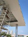 高边防风铝条扣厂家定制专供加油站