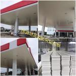 加油站6米长白色铝扣板供应厂家