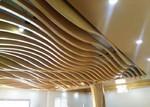 弧形鋁方通-廣東專業鋁方通廠家