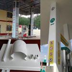 加油站包柱铝圆角立柱型材表面处理