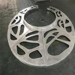 弧形鋁板-弧形鋁單板-造型鋁天花廠
