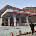 白色铝单板加油站包柱现代美观