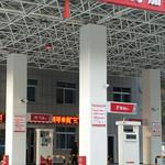常德加油站铝圆角方柱护角铝材
