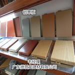熱轉印木紋鋁板-木紋鋁單板供銷商