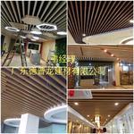 熱轉印木紋鋁方通弧形造型設計吊頂