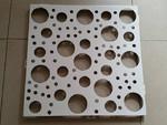 冲孔铝板-冲孔幕墙铝单板厂家