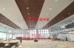 广汽本田店展厅勾搭式吊顶铝单板