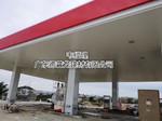 加油站罩棚鋁單板-包立柱鋁板定制