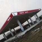 中石化加油站吊顶铝扣板全国发货