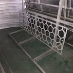 鋁合金型材格柵 鋁材窗花幕��