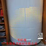 包柱冲孔铝单板-透光包柱冲孔铝板