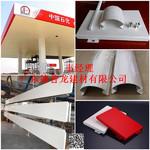 中石化包柱铝单板-圆角铝管-防风扣
