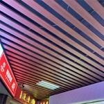 办公室木纹铝方通 木色铝吊管